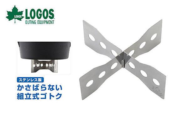 【露營趣】中和 日本 LOGOS 十字疊鍋架 鍋蓋架 荷蘭鍋架 鍋架 隔熱墊 LG81062212