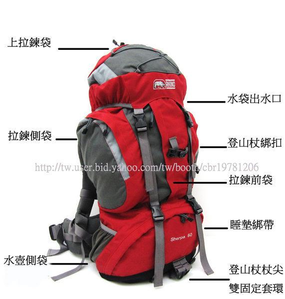 【露營趣】RHINO 犀牛 G160 60公升易調式背負系統背包 登山背包 長程背包 大背包 重裝背包 背包客 澳洲 英國 遊學 自助旅行背包