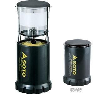 【露營趣】中和 送手電筒鉤環 日本 SOTO ST-213 200W 卡式瓦斯燈 瓦斯燈 野營燈 露營燈