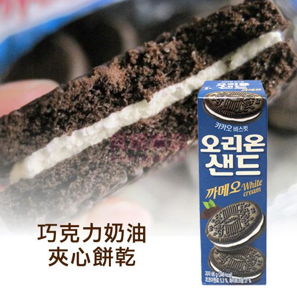 韓國 好麗友 Orion 巧克力奶油夾心餅乾 66g【特價】§異國精品§