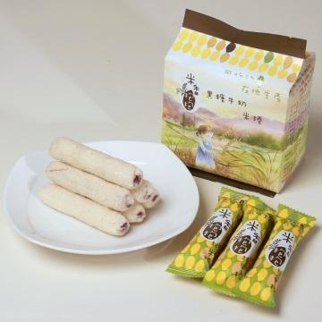 【安琪兒】【米香抱抱米捲】黑糖牛奶口味