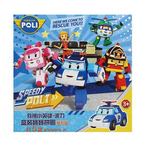 ★衛立兒生活館★POLI 救援小英雄波力盒裝寶寶拼圖-變形篇