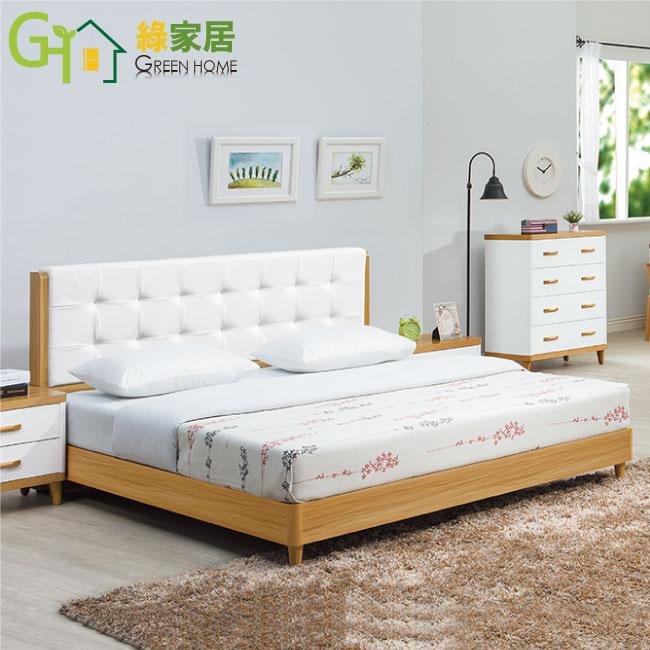 【綠活居】羅曼達 原木紋雙色5尺三件式床台組合(蜂巢式獨立筒床墊+床頭片+床底)