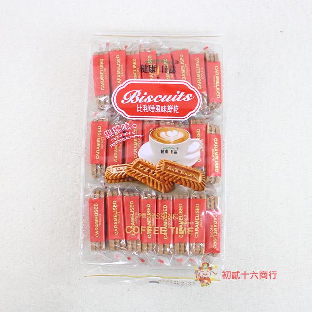 【0216零食會社】健康日誌 比利時風味餅乾(焦糖味)396g_24包入