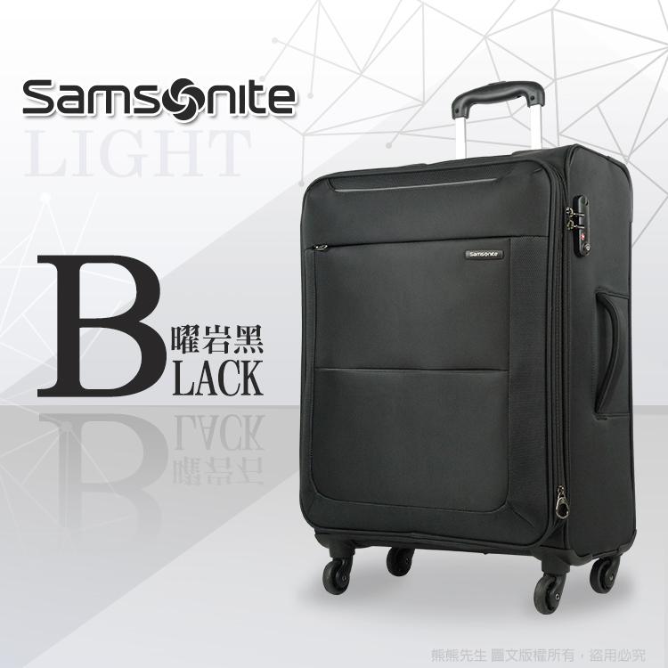 《熊熊先生》Samsonite新秀麗品牌2016特賣7折RIO輕量(3KG)可加大行李箱R10登機箱20吋送好禮