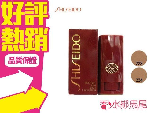 SHISEIDO 資生堂 夢思嬌 粉條 14g 223 亮白/224 自然 膚色 兩色可選擇?香水綁馬尾?