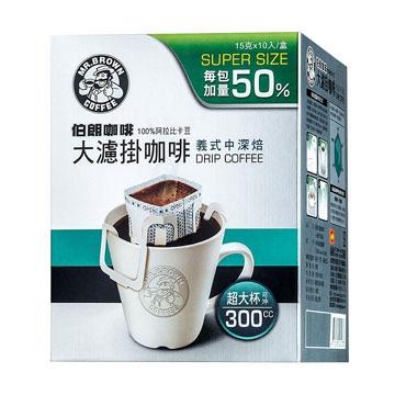 伯朗大濾掛咖啡 義式中深焙10入/盒【合迷雅好物商城】