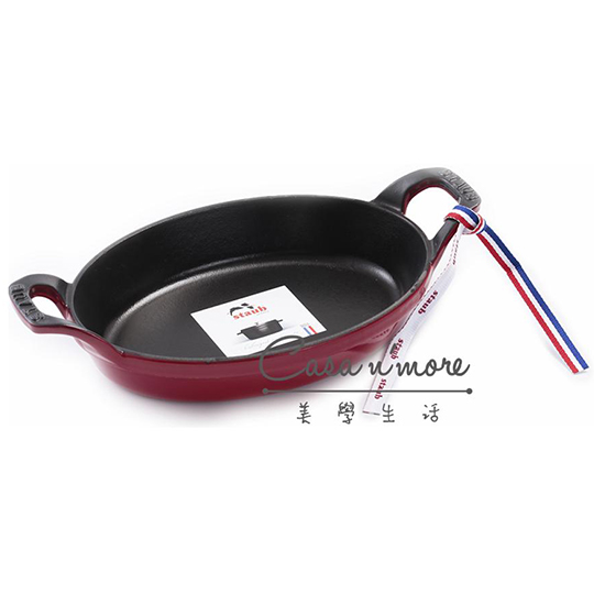 Staub 橢圓 鑄鐵烤盤 24cm,1L (櫻桃紅) 法國製造