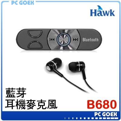 Hawk 逸盛 B680 黑 藍芽立體聲耳機麥克風☆pcgoex 軒揚☆