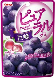 Kabaya卡巴巨峰葡萄果實QQ糖(50g)