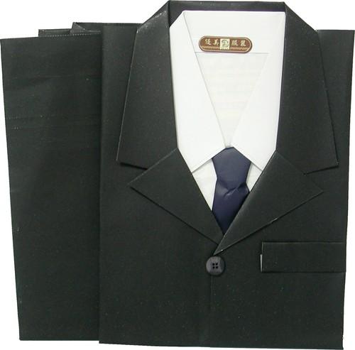 AA220 袋裝 優美男西裝