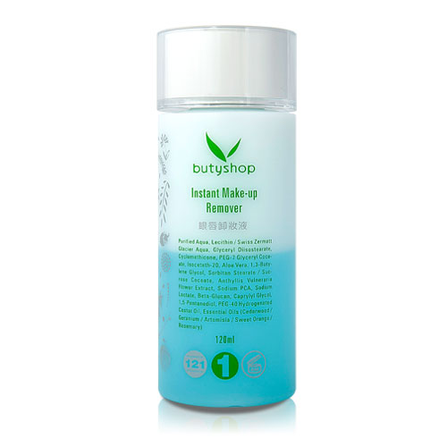 butyshop 眼唇卸妝液 Instant Make-up Remover (120ml)