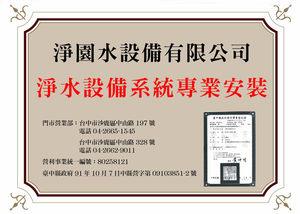 p101920803391-itema-3215xf1x0300x0214-m.jpg
