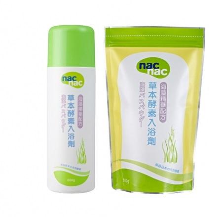 『121婦嬰用品館』nac 草本酵素入浴劑組 (1罐600g+補充包800g)