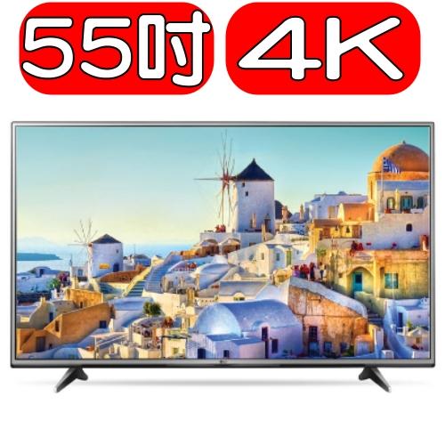 《特促可議價》LG樂金【55UH615T】電視《55吋》
