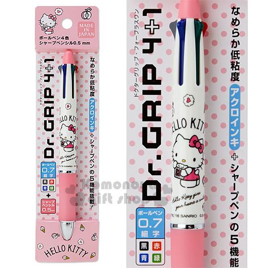 〔小禮堂〕Hello Kitty 日製百樂多用筆《白粉.站姿.爆米花.冰淇淋》4色+0.5mm自動鉛筆.Dr.Grip減壓系列
