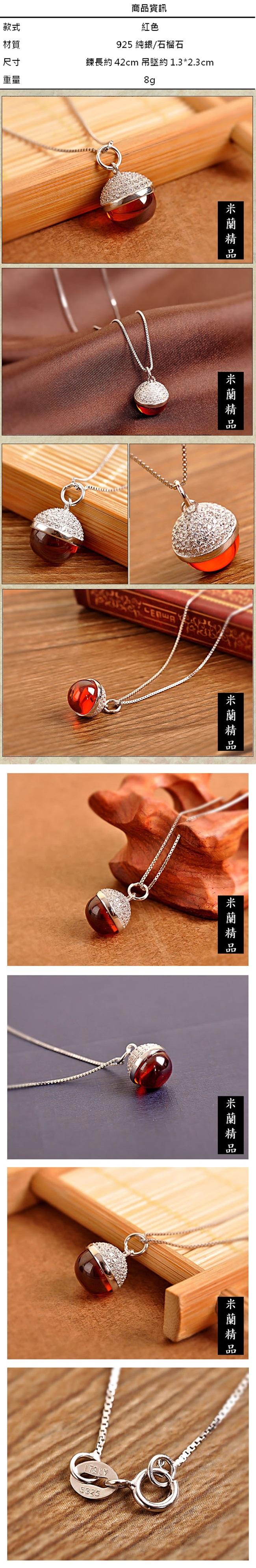 925純銀項鍊吊墜-母親節聖誕節生日情人節禮物女飾品