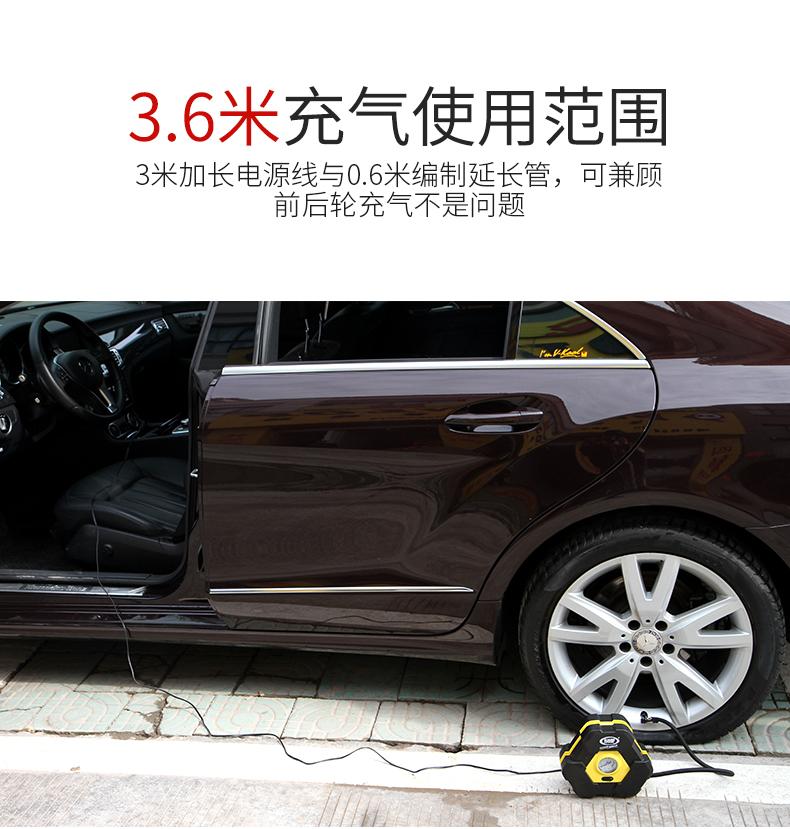 車之酷詳情優化新0721_15.jpg