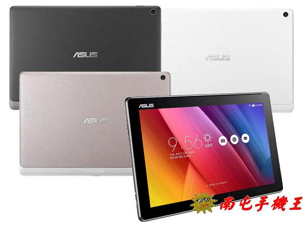 {{南屯手機王}} ASUS ZenPad Z300M 平板電腦 10.1吋 四核 WIFI版 【宅配免運費】
