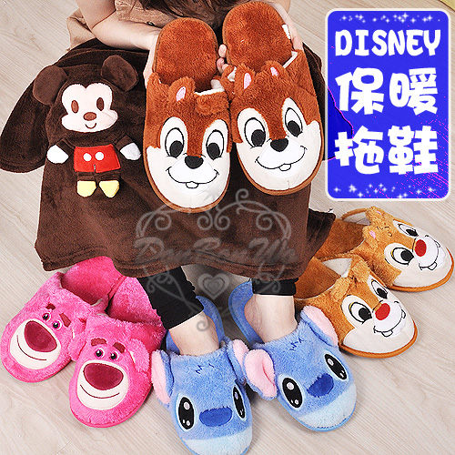 迪士尼史迪奇熊抱哥奇奇蒂蒂保暖室內拖鞋100601海渡