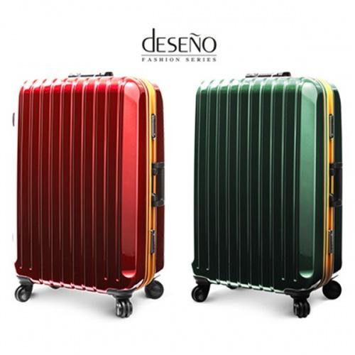 【加賀皮件】 Deseno Weekender 瑰麗?燦 鋼鐵人/蒼綠金框 限量版 行李箱/硬殼箱/旅行箱 多色可選 20吋 2254-20RDG