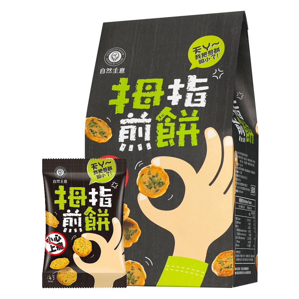 自然主意 拇指煎餅 海苔濃 蛋素 140g 美十樂藥妝保健