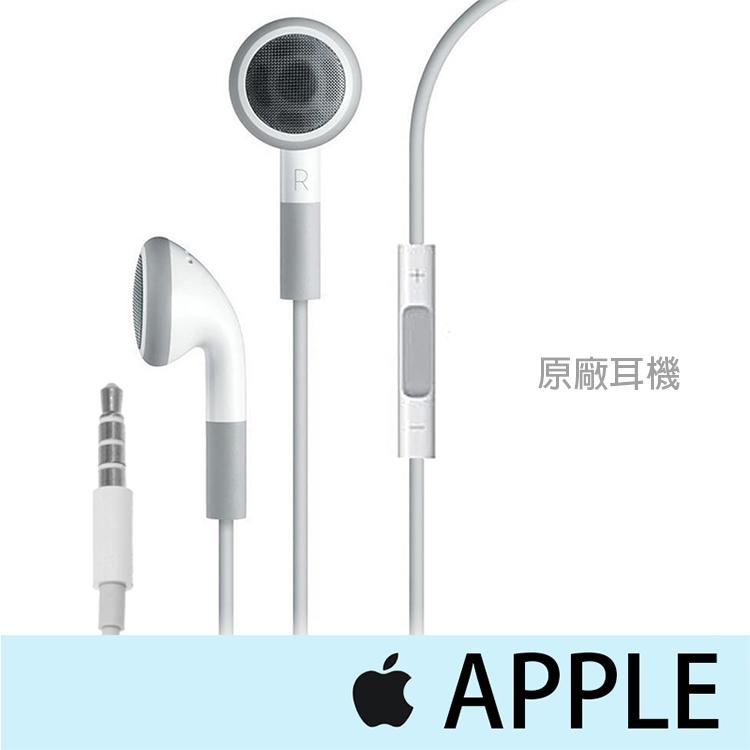 Apple 原廠雙耳線控耳機 (裸裝) 立體雙聲道線控耳機/iPhone/3G/3Gs/4/4s/iPhone 5/5c/5s/iPhone 6/6 Plus/iPhone 6s/6s Plus/SE..