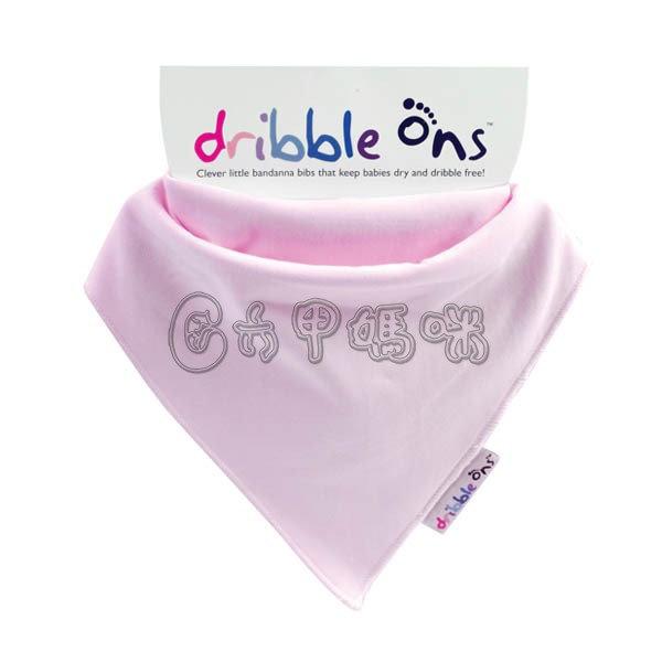 英國Skibz小牛仔領巾 / 粉紅 圍兜/口水巾【六甲媽咪】
