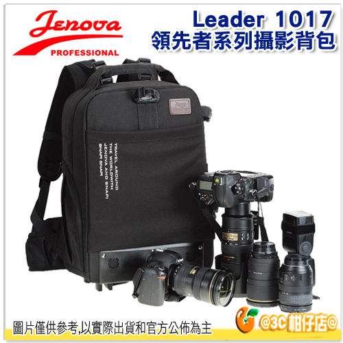 JENOVA 吉尼佛 Leader 1017 領先者系列專業攝影休閒背包 公司貨 雙肩後背包 相機包