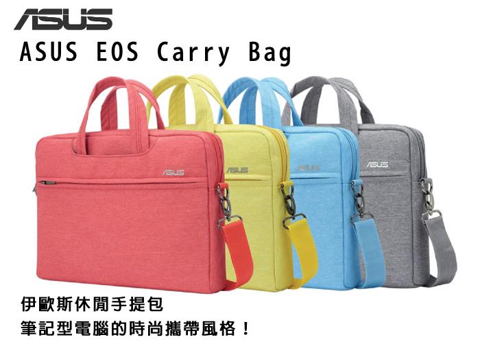 12吋 ASUS 伊歐斯多功能休閒電腦收納包 華碩原廠 EOS SHOULDER BAG 電腦包 筆電包 收納袋 收納包 手提袋/TIS購物館