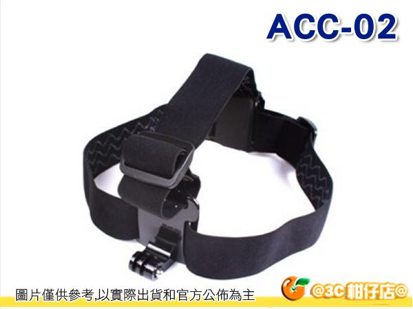 ISAW 鷹眼 ISAW-ACC-02 Head Band 頭戴式固定座 安全帽帶 公司貨 GoPro 頭戴掛具