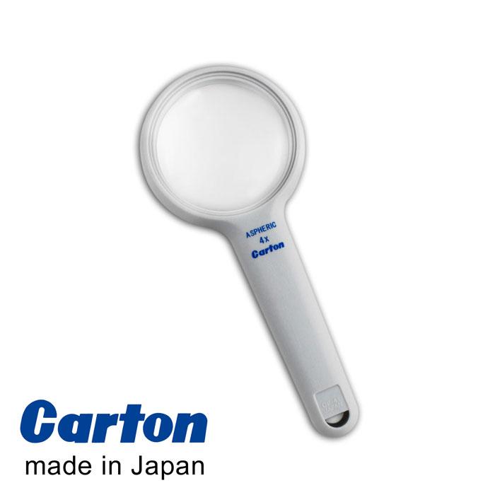 居家出外都好用 看菜單、標籤【日本Carton】4x/50mm 日本製非球面手持型放大鏡 #????2731