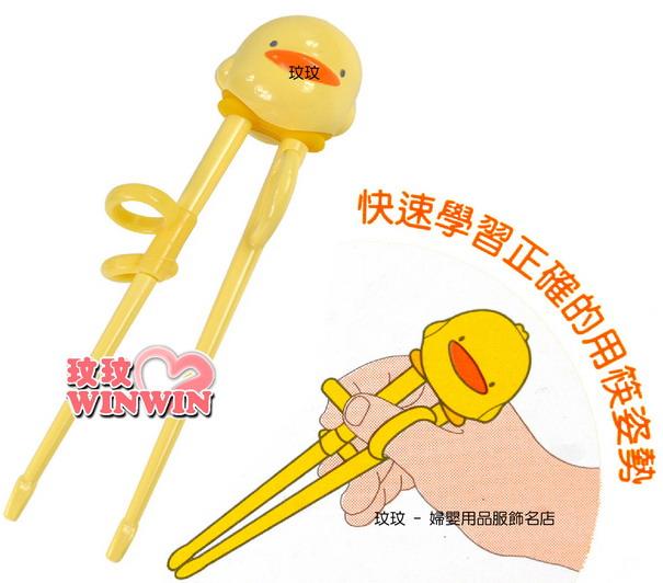 黃色小鴨GT-63112 幼童學習筷 (右手專用) 有效協助幼童學習正確持筷方式
