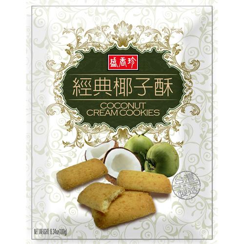 《盛香珍》經典椰子酥180gX10包入(箱)
