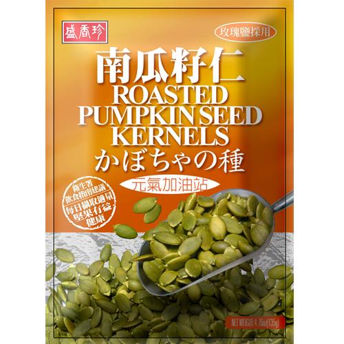 《盛香珍》鹽烤南瓜籽仁135g x10包入(箱)
