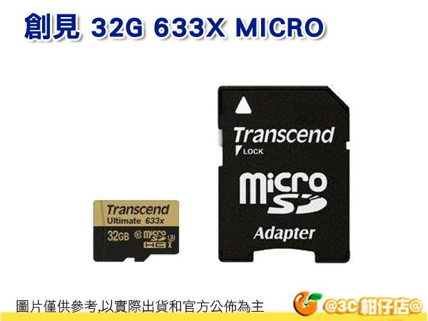 免運 Transcend 創見 32G TF Micro 633X U3 讀95MB 寫85MB 32GB 95M 85M 公司貨 4K錄影