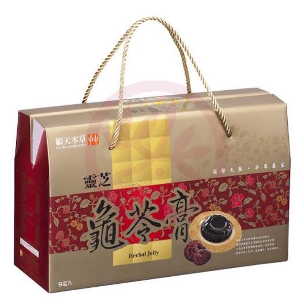 順天堂 金采靈芝龜苓膏禮盒 (140gX9盅)(活動期間內購買加贈帝王液)x1