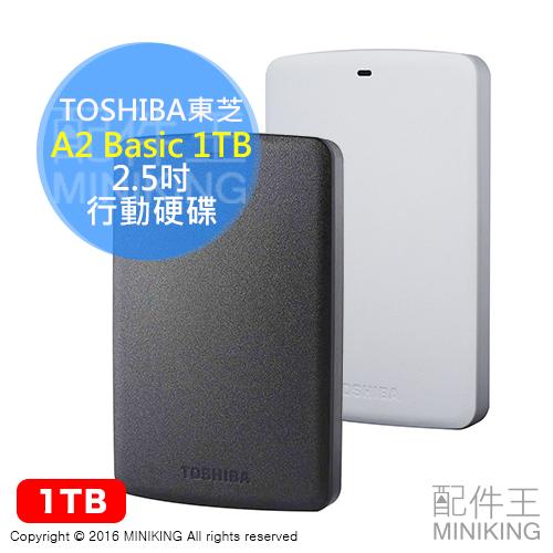 【配件王】富基公司貨 TOSHIBA 東芝 A2 Basic 1TB 行動硬碟 2.5吋 USB 3.0 黑白兩色