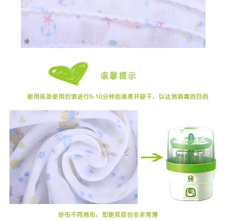西松屋純棉雙層紗布巾/手帕(一組10條顏色隨機)