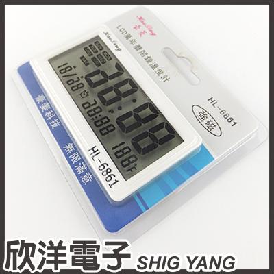 ※ 欣洋電子 ※ 豪菱 LCD萬年曆鬧鐘溫度計 HL-6861