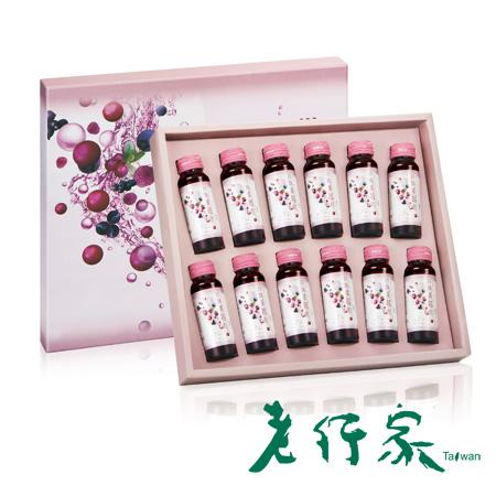 開館慶↘限時優惠中【老行家】珍珠美莓飲禮盒(12瓶裝)