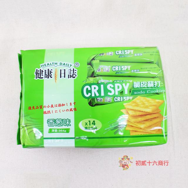 【0216零食會社】健康日誌 脆皮蘇打餅(香蔥味)14包入364g