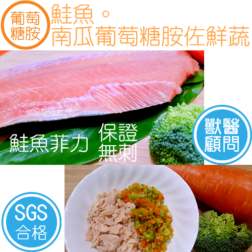【Pets Care 葡萄糖胺系列-單包入】鮭魚-地瓜佐鮮蔬真鮮包/每包100g (不含穀類) 寵物鮮食 狗鮮食 狗飼料 狗用品