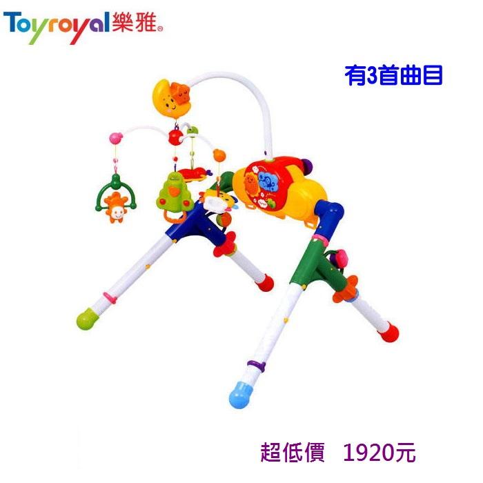 *美馨兒*Toyroyal 樂雅 三用床邊音樂鈴/健力架[TF883] 1920元