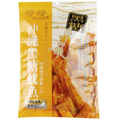 [勝義行]珍珍 沖繩黑糖魷魚125g