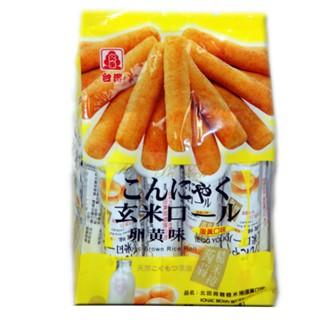[勝義行]北田蒟蒻糙米捲-蛋黃
