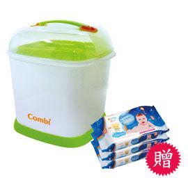 【悅兒樂婦幼用品?】Combi 康貝奶瓶保管箱~送Combi 海洋深層水嬰兒柔濕巾20抽隨手包(3入)