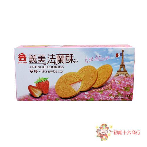 【0216零食會社】義美-法蘭酥90g(草莓)