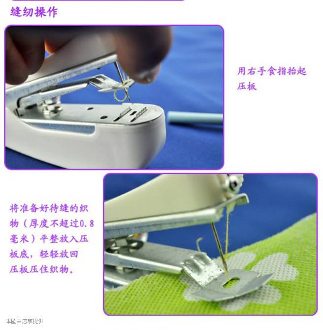 多功能家用迷你手動縫紉機