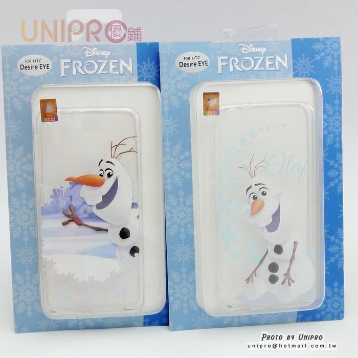 【UNIPRO】HTC Desire Eye 冰雪奇緣 FROZEN TPU手機殼 雪寶 Olaf 保護套 迪士尼正版 M910x